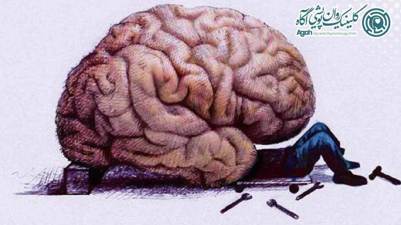 روان شناس کیست؟